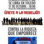 17 octubre cartel pobrezacero