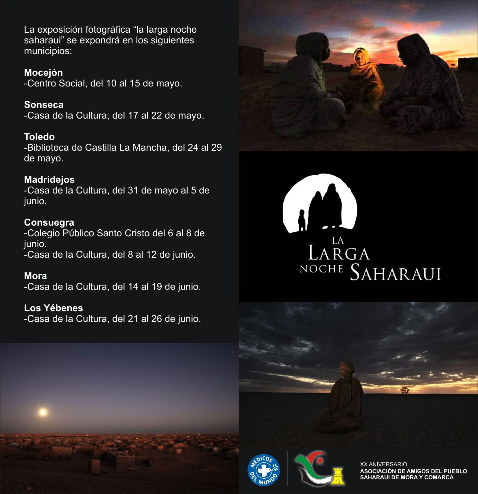 amigos pueblo saharaui EXT (1)